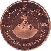 10 000 Dinars (Pattern) – obverse