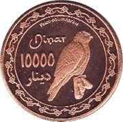 10 000 Dinars (Pattern) – reverse