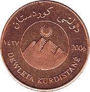 100 000 Dinars (Pattern) – obverse