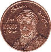 100 000 Dinars (Pattern) – reverse