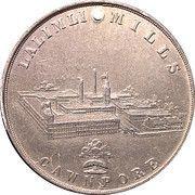 Medal - George V (Lalimli Mills) – reverse