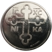 Token - Mary, mother of Jesus – reverse