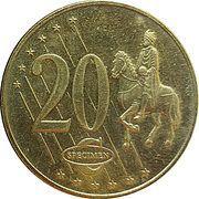 20 Cent (Romania Euro Fantasy Token) – reverse