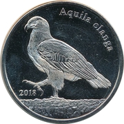 1 Pound (Greater spotted eagle) -  reverse