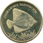5 Rupees (Zebrasoma Pazifischer) – reverse
