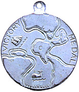 Medal - Victory – reverse
