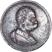 Medal - Ospedale Umberto I – obverse