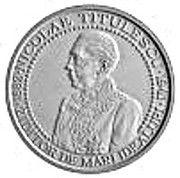 125th anniversary of birth of diplomat Nicolae Titulescu - Silver – obverse