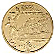 The 10th anniversary of the reestablishment of the National Bank of Romania Museum -  Tombac – reverse