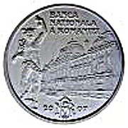The 10th anniversary of the re-establishment of the National Bank of Romania Museum - Silver – reverse