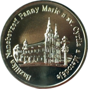 Token - Basilica of Ascension of Virgin Mary – obverse