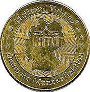 Token - National Tokens Deutsche Münzkollektion (Heidelberg - Heiliggeistkirche) – reverse