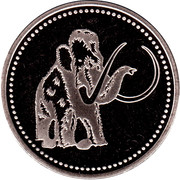 Token - Rostock Zoo Club (Mammoth) – reverse