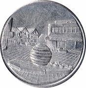 Rappenau Pedestrian Area  token – reverse
