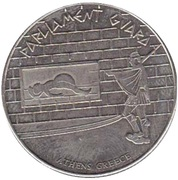 Hellenic Heritage Collectors Coin - Parliament Guard – obverse