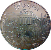 Hellenic Heritage Collectors Coin - Thiseion – obverse