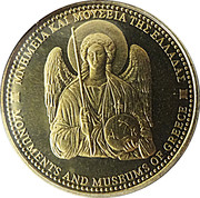 Token - Monuments and Museums of Greece (Byzantine and Christian Museum of Athens) – obverse