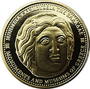 Token - Monuments and Museums of Greece (Palace of the Grand Master-Rhodes) – obverse