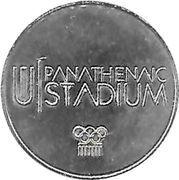 Token - Panathenaic Stadium – reverse