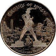Hellenic Heritage Collectors Coin - Colosse de Rhodes – obverse