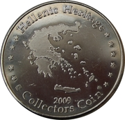 Hellenic Heritage Collectors Coin - Hippocrates – reverse
