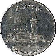 Hellenic Heritage Collectors Coin - Mandraki – obverse