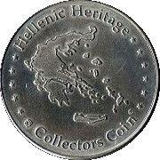 Hellenic Heritage Collectors Coin - Mandraki – reverse