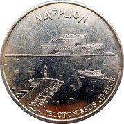 Hellenic Heritage Collectors Coin - Nafplion – obverse