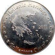 Hellenic Heritage Collectors Coin - Nafplion – reverse