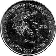 Hellenic Heritage Collectors Coin - Rhodes (Kallithea Springs) – reverse