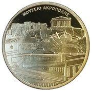 Token - Acropolis Museum – reverse