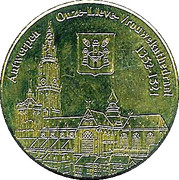 Belgian Heritage Collectors Coin - Antwerpen – obverse