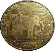 Belgian Heritage Collectors Coin - Antwerpen Zoo – obverse