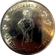 Belgian Heritage Collectors Coin - Brussel (Manneken Pis) – obverse