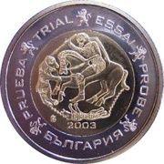 2 E (Bulgaria Euro Fantasy Token) – obverse