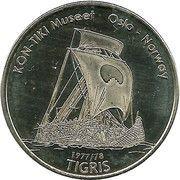 Norwegian Heritage Collectors Coin - Kon-Tiki Museum (1977/78 Tigris) -  obverse