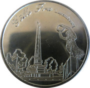 Luxembourg Heritage Collectors Coin - Golle Fra – obverse