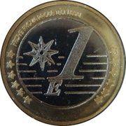 1 E (Canary Islands Euro Fantasy Token) – reverse