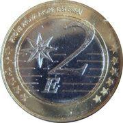 2 E (Canary Islands Euro Fantasy Token) – reverse