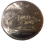Token - Dordt in Stoom 2012 – obverse
