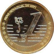 1 E (Cape Verde Euro Fantasy Token) – reverse