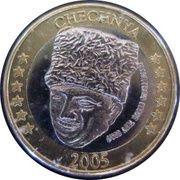1 E (Chechnya Euro Fantasy Token) – obverse