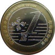 1 E (Chechnya Euro Fantasy Token) – reverse