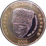 2 E (Chechnya Euro Fantasy Token) – obverse
