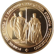 Polish Goldens - Sanctuary of St. Mary Swieta Lipka – obverse