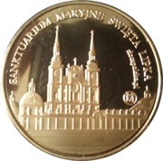 Polish Goldens - Sanctuary of St. Mary Swieta Lipka – reverse