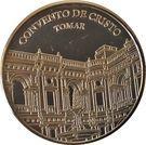 Portuguese Heritage Collectors Coin - Convento de Cristo – obverse