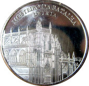 Portuguese Heritage Collectors Coin - Mosteiro da Batalha -  obverse