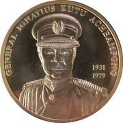 100 Sika (General Acheampong) – obverse
