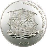 500 Sika - Elizabeth II (Phoenician Navigators) – reverse